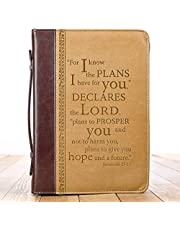 I Know the Plans in Burgundy and Sand Bible Cover - Jeremiah 29:11