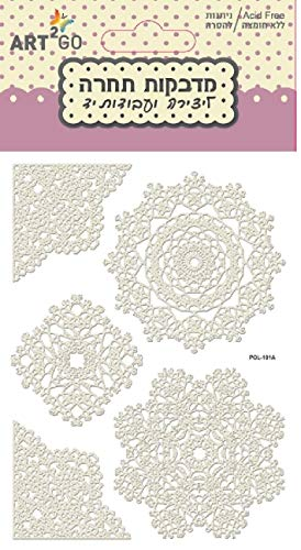 Design 3D Scrapbook Lace Stickers Scrapbooking Decorations Quality Dimensional Stickers for DIY Art Works-Albums-Calendars-Greeting Cards-Invitation Cards-Gift Packets Acid Free (Doilies)