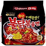 Samyang Stir-fried Noodles with Hot and Spicy Chicken Ramen/삼양 불닭 볶음면 (5/pk)