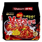 #4: Samyang Stir-fried Noodles with Hot and Spicy Chicken Ramen/삼양 불닭 볶음면 (5/pk)