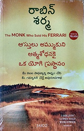 Buy The Monk Who Sold His Ferrari Telugu Book Online At Low Prices In India