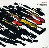 Motif: Art Transplant by Axel Dorner