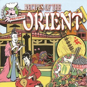 Nomadic Chef: Music & Recipes of Orient by Various Artists (1999-04-27) -
