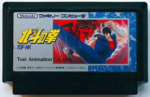 Hokuto no Ken (Fist of the North Star), Famicom Japanese NES Import