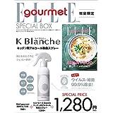 ELLE gourmet 2019年7月号