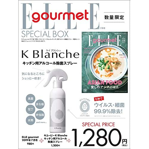 ELLE gourmet 2019年7月号 画像