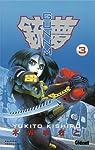 Gunnm, Tome 3 (grand format) par Kishiro