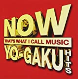 NOW YO-GAKU HITS(ltd.)