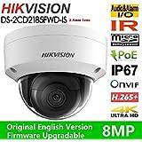 4K UHD Hikvision DS-2CD2185FWD-IS 8MP IP Camera PoE IR Audio Alarm 3yr Warranty