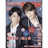 Pick-Up Voice SPECIAL vol.8