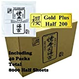 Kaneyama Yaki Sushi Nori, Gold Plus, Half Size, 40 x 200-Sheet-Pack, Total 8000 Half Sheets