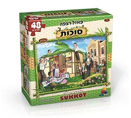 oferta de tienda Sukkot Floor Puzzle Puzzle Puzzle Juego - Jewish Holidays by Pashoshim  Descuento del 70% barato