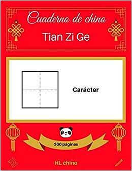 [cuaderno De Chino: Tian Zi Ge] Carácter Epub Descargar Gratis