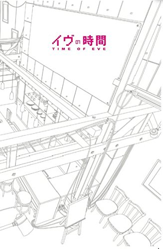 Time of EVE: Official Fan Book