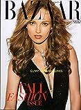 HARPER'S BAZAAR 2011 Magazine LADY GAGA INTERVIEWS DEBBIE HARRY Jeff Koons Interviews Pharrell Williams YSL'S STEFANO LILATI: THE NAKED TRUTH Alexander Wang: Fashion's Boy Wonder DIANA VREELAND