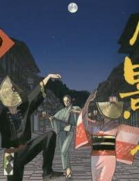 月影ベイベ 9 (フラワーコミックスアルファ)