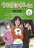 クロスゲーム 6 [DVD]