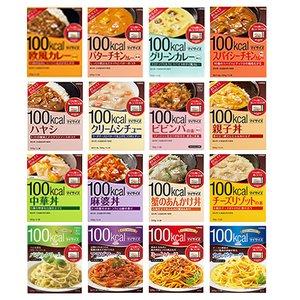 Amazon | 大塚食品 100kcalマイ...