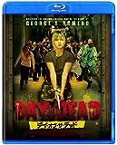 デイ・オブ・ザ・デッド [Blu-ray]