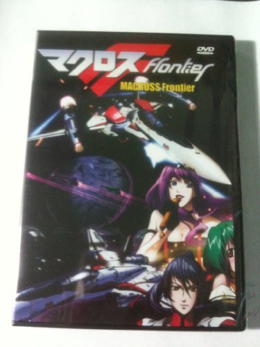 JAPAN Macross Frontier 1~4 light novel Complete Set book lot