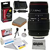 Sigma 70-300mm f/4-5.6 APO DG Macro Motorized Telephoto Zoom Lens Lens With 3 Year Extended Lens Warranty For the Canon EOS T2i T3i T4i T5i DSLR Cameras Includes 58MM 3 Piece Pro Filter Kit (UV, CPL, FL) + Replacement Battery Packs for the Canon LP-E8 2000MAH + 1 Hour AC/DC Battery Charger + Wireless Shutter Release Remote Control + Deluxe Lens Cleaning Kit + LCD Screen Protectors + Mini Tripod +
