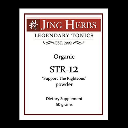Jing Herbs Str-12 Powder 50 Grams