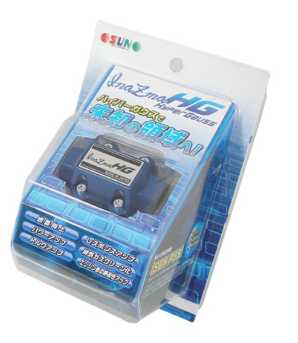 Fuel Automizer ()