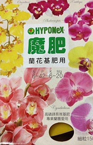 150 G Japón orquídea alimentos - SpeedUp el crecimiento orquídea altamente recomendado por cultivador: Amazon.es: Hogar