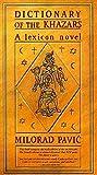 Dictionary of the Khazars - Androgynous Edition