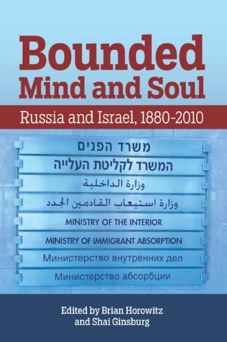 Bounded Mind and Soul: Russia and Israel, 1880-2010 (New Approaches to Russian and East European Jewish Culture)