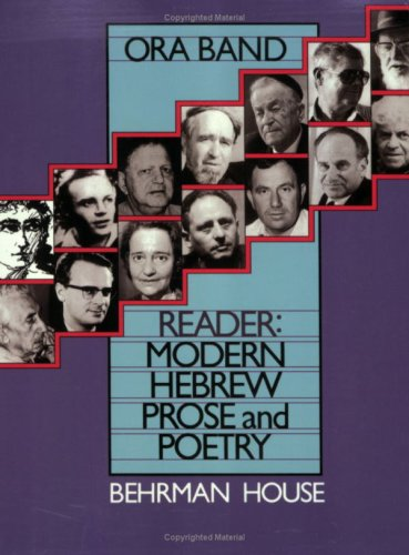 Reader: Modern Hebrew Prose and Poetry (English and Hebrew Edition) (A Readers Hebrew)