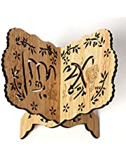 Wooden Book Shelf Holy Book Stand Holder Bible Frame