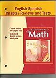 Middle School Math, Course 1, MCDOUGAL LITTEL, 0618269649