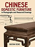 img - for Chinese Domestic Furniture in Photographs and Measured Drawings (Dover Books on Furniture) by Gustav Ecke (1986-10-01) book / textbook / text book