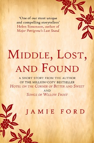 middle lost and found kindle 感想 jamie ford 読書メーター