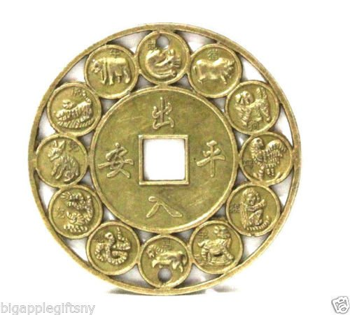 Ministry of Warehouse 4.5mm Lucky Chinese Zodiac Feng Shui Coin for Good Luck Prosperity Protection (Atocha Gold Coin)