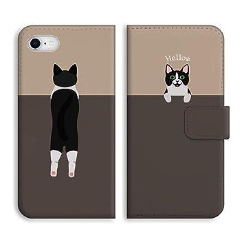 6e26483c9b iPhone 8 手帳型ケース 【ネコ 猫 イラスト デザイン】 アイフォン 8 (4.7)