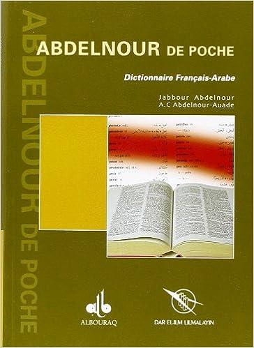 GRATUITEMENT FRANCAIS ARABE TÉLÉCHARGER DICTIONNAIR