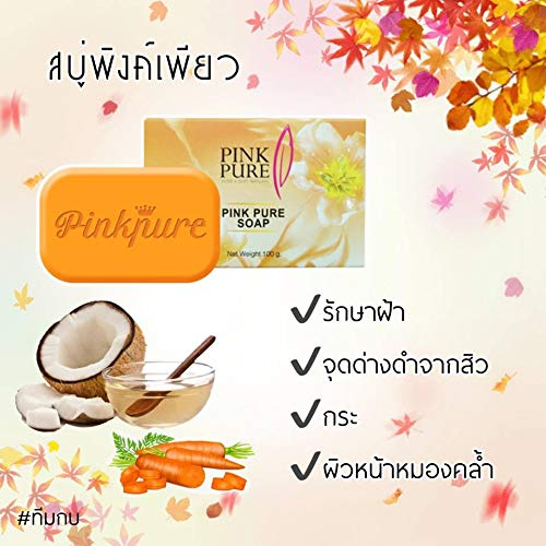10 Units of Pink Pure Soap 100g. Brightening Aura Skin Care Reduce Dark Spot Acne Wrinkle Gentle formulation With Coconut oil Carrot Vitamin B3[Get Free Tomato Facial Mask] by Pink Pure Soap (Image #6)