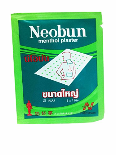Off Massage Oil Sports (3 Packs of Neobun Menthol Plaster Pain Relief Muscle Ache 8x11 Cm Big Size (1 Pack = 2 Sheet Pads))