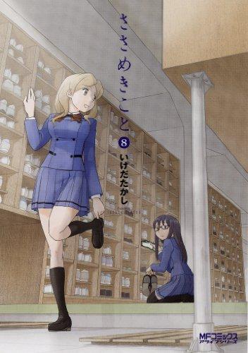 Sasameki Koto, Vol. 8