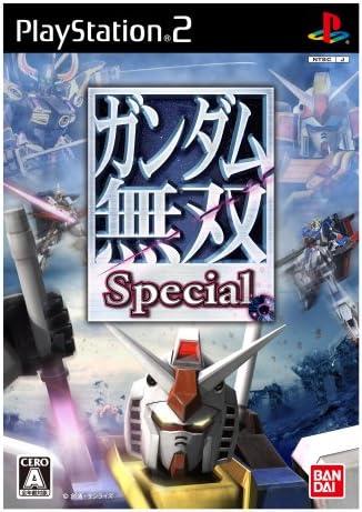 ガンダム無双 スペシャル(PS2)