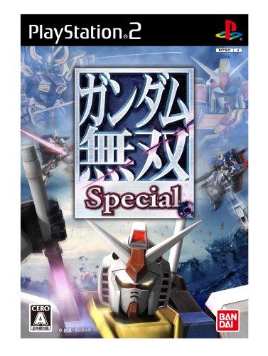 ガンダム無双Special