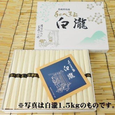 島原手延素麺白瀧9kg(50g×180束)