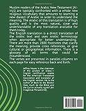 The Arabic Al-Injil with English translation: An