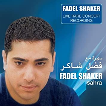 music fadel shaker mp3 gratuit
