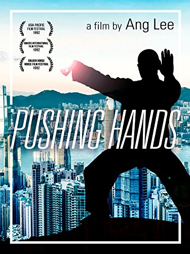Pushing Hands (The Master Of The House Chinese Drama)