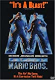Super Mario Bros. Product Image