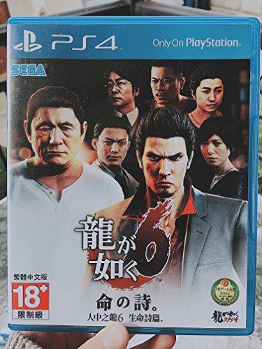 Ryu ga Gotoku 6 Inochi no Uta (Subs chinos) para PlayStation 4 [PS4]