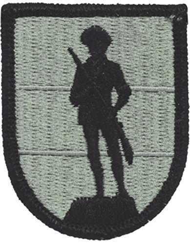 - Army National Guard School ACU Patch - Foliage Green
